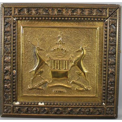 Antique Embossed Brass Keith FamilyCrest