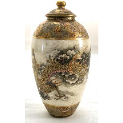 Antique Meiji Satsuma Petite Urn w/Lid