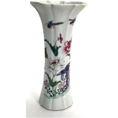 Antique Chinese Flared Trumpet Vase