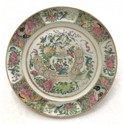 Antique Rose Medallion Coin Plate