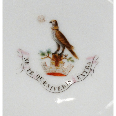 Antique French Armorial Motto Plate
