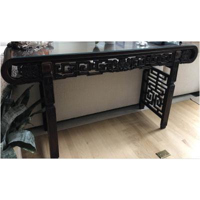Antique Korean Mahogany Altar Table